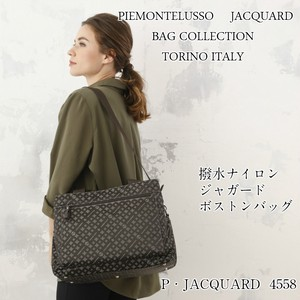 Jacquard Brand Weaving Water-Repellent Way Overnight Bag