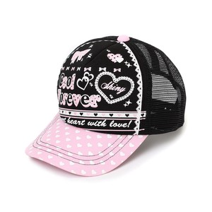 Kids Print Trucker Hat