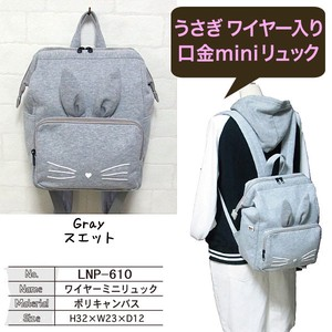 Base Wire Smallish Daypack Backpack Rabbit Backpack