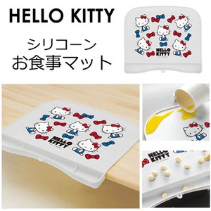 SKATER Hello Kitty Face Silicone Meal Mat