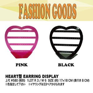 Heart Ring Display Ring Pierced Earring