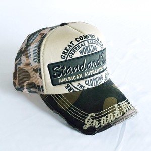 Continuation Damage Processing Patch Trucker Hat