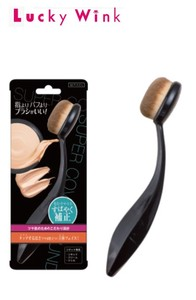 Cover Foundation Brush Lucky Ink