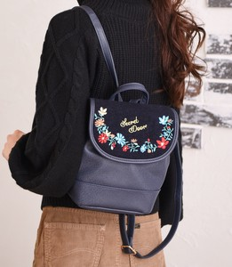 Floral Pattern Embroidery Rucksack