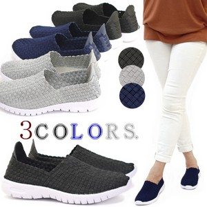Stretch Rubber Ladies Slippon Shoes