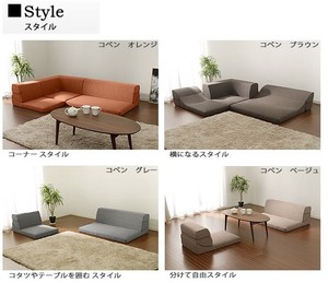 Corner Sofa 3-unit Set A3 Fabric Polyester