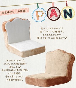 Plain Bread Legless Chair Toast Legless Chair Melon Legless Chair