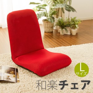 Spine A4 Legless Chair Fabric Polyester Russell Gigging
