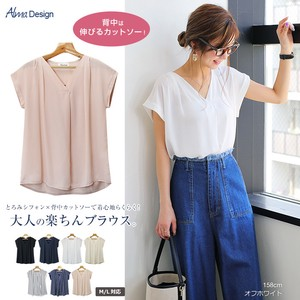2018 S/S Blouse Ladies Chiffon Cut And Sewn Shirt Short Sleeve Size L