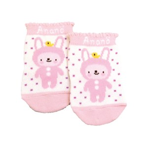 Baby Costume Socks Pink