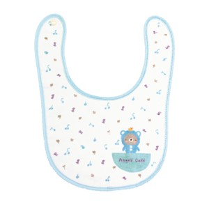 Baby Costume Bib Blue