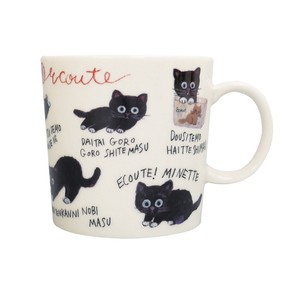 ECOUTE! Net Mug Black Cat