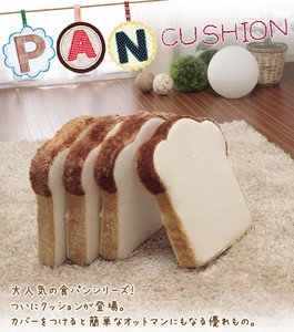 Plain Bread Cushion 4 Pcs Toast Cushion 4 Pcs