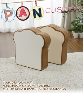 Plain Bread Big Cushion 2 Pcs Toast Cushion 2 Pcs