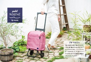 Marche Shopping Cart A/W