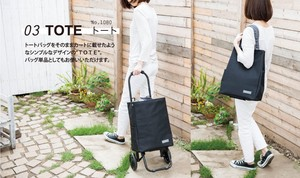 Shopping Cart Tote A/W