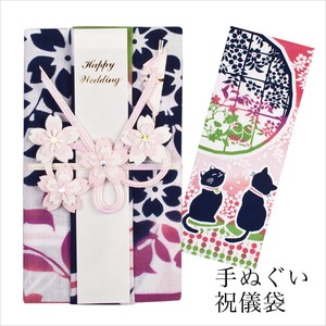 Hand Towel Gift Money Envelope Cat Thusen