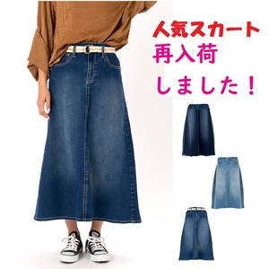 Skirt Denim Long Line Leisurely