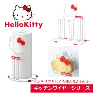 SKATER Hello Kitty Kithen Paper Towel Stand Cup Stand Sponge Holder