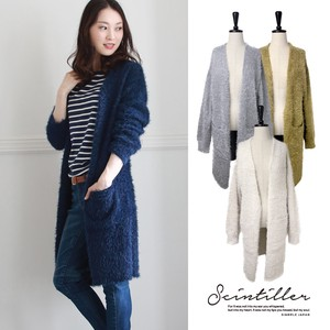 A/W Knitted Long Cardigan Jersey Stretch