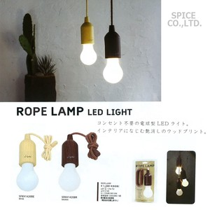 Rope Lamp 2 Colors Outdoor Good Wood Light Bulb