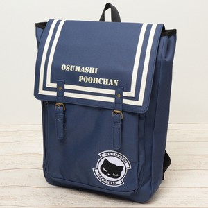 Sailor Backpack