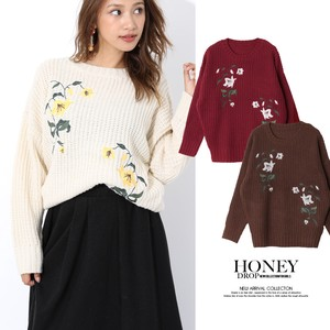 2017 A/W Lily Embroidery Knitted Pullover Top