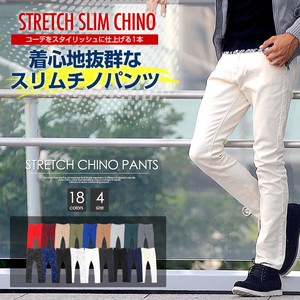 Number 1 Use Katsuragi Slim Color Pants