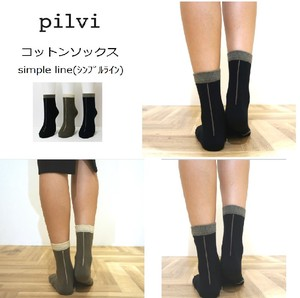 2017 A/W Pilvi Cotton Socks Line