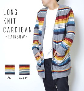 2017 A/W Rainbow Long Long Sleeve Knitted Cardigan