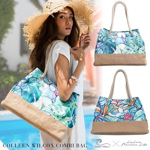 Collaboration Combi Bag