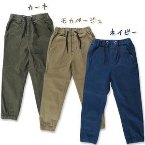 2017 A/W Toddler Stretch Twill Pants