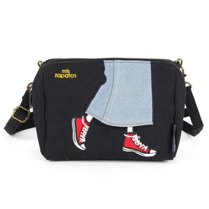 Long Skirt Pouch
