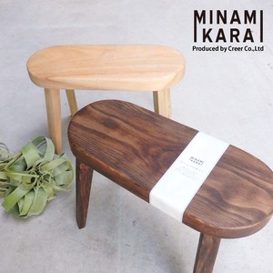 【MINAMIKARA】FLOWER BENCH 2種類