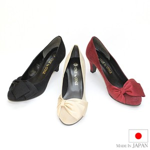 A/W Round Ribbon Pumps