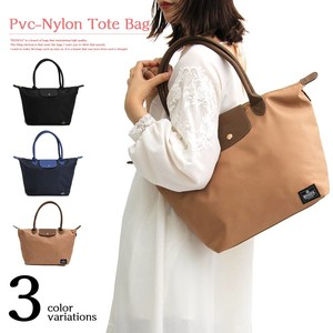 Nylon Tote Bag Hand Tote Light-Weight