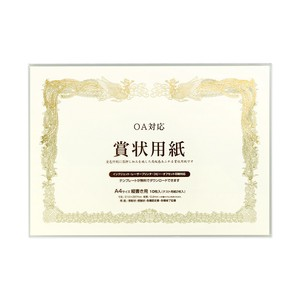 Paper Certificate Paper A4 Horizontal Pudding