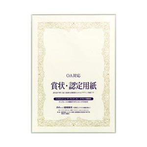 Paper Certificate Paper Paper A4 Unisex Emboss Pudding