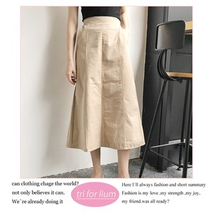 2017 A/W Flare Silhouette Long Skirt