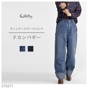 Cafetty 【SALE】 ドカンバギー CF0271