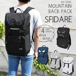 Mountain Backpack Men's Ladies