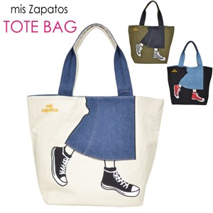 Denim Sneaker Long Skirt Tote Bag Trip
