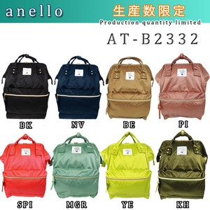 Backpack Gloss Polyester Twill Base Backpack 2017 A/W