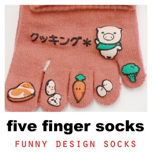 Five Fingers Socks At home Print