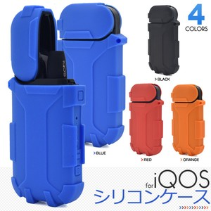 Overall Protection Cover Type Icos Color Silicone Case