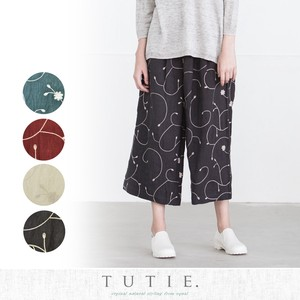 Linen Repeating Pattern Embroidery Tuck wide pants