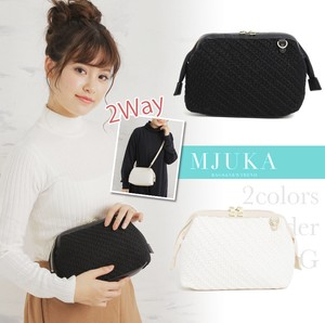 Customer Appreciation Shoulder Attached Knitted Clutch Bag