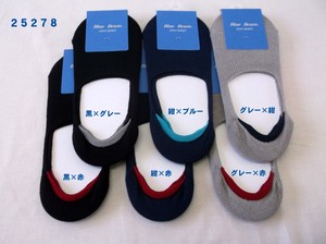 Men's Casual Cover Socks Type