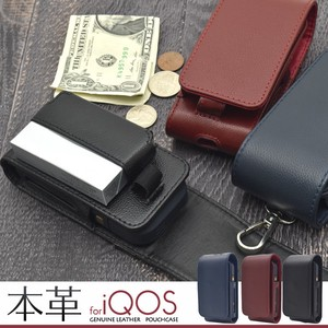Tobacco Storage Genuine Leather Leather Pouch Case