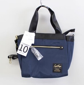 Legato Largo High Density Nylon Pocket Middle Tote